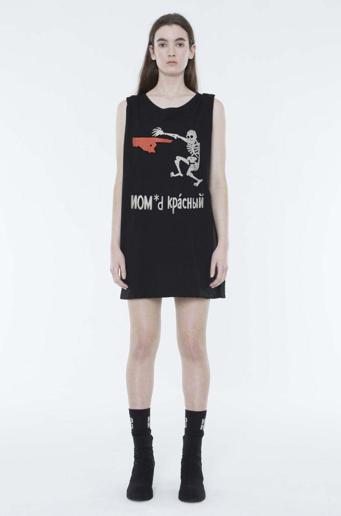 Skeleton Tank Dress